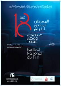 18Efestivalcinema-affiche
