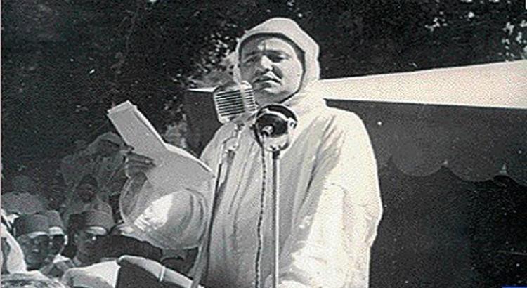 Discours de Mohammed V à Tanger, il y a exactement 70 ans.