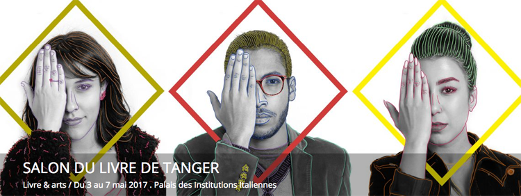 salon-livre-tanger2017-affiche