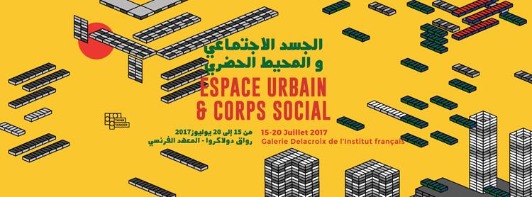 espace-urbain