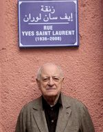 Rue Yves Saint Laurent à Marrakech