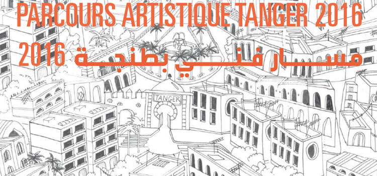 «Etre Ici», un véritable booster pour le patrimoine tangérois