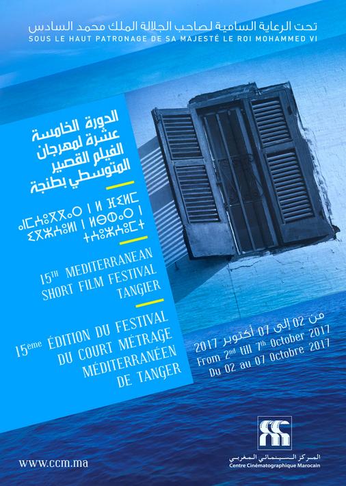 Affiche du festival court métrage de Tanger 2017