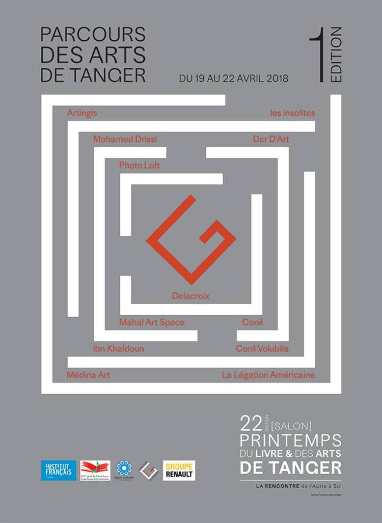 parcours des arts de tanger panorama de la premi re dition le web magazine de tanger. Black Bedroom Furniture Sets. Home Design Ideas
