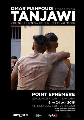 Tanjawi une expo de Omar Mahfoudi à Paris