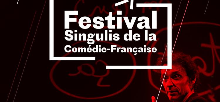 La Comédie Française de nouveau à Tanger, salle Beckett.