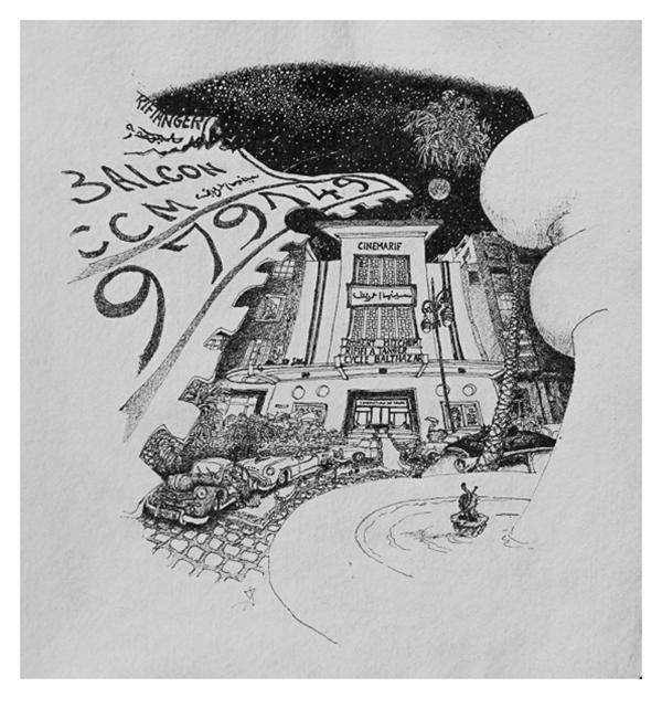 Chats de Tanger au cinéma Rif