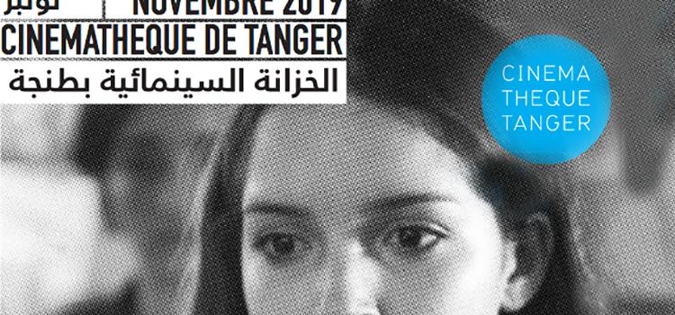 A la Cinémathèque de Tanger en septembre…