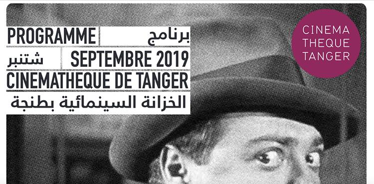 A la Cinémathèque en septembre 2019
