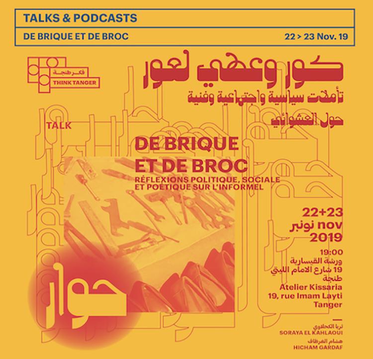 tanger-experience -  le web magazine de Tanger -  De brique et de broc », deux jours sur l'informel avec Think Tanger