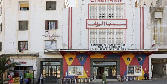A la Cinémathèque de Tanger en décembre…