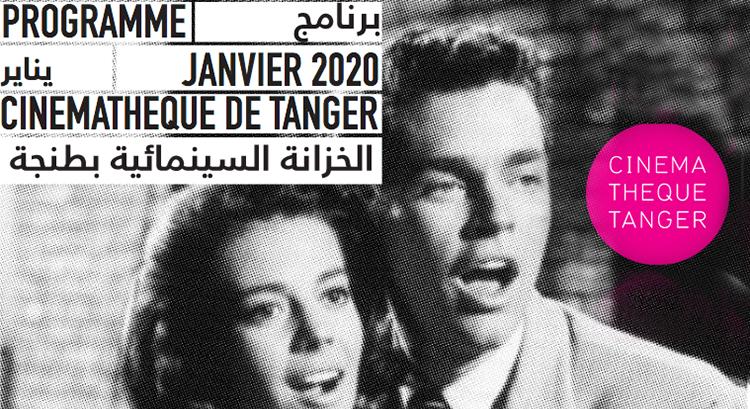 A la Cinémathèque de Tanger en janvier 2020…