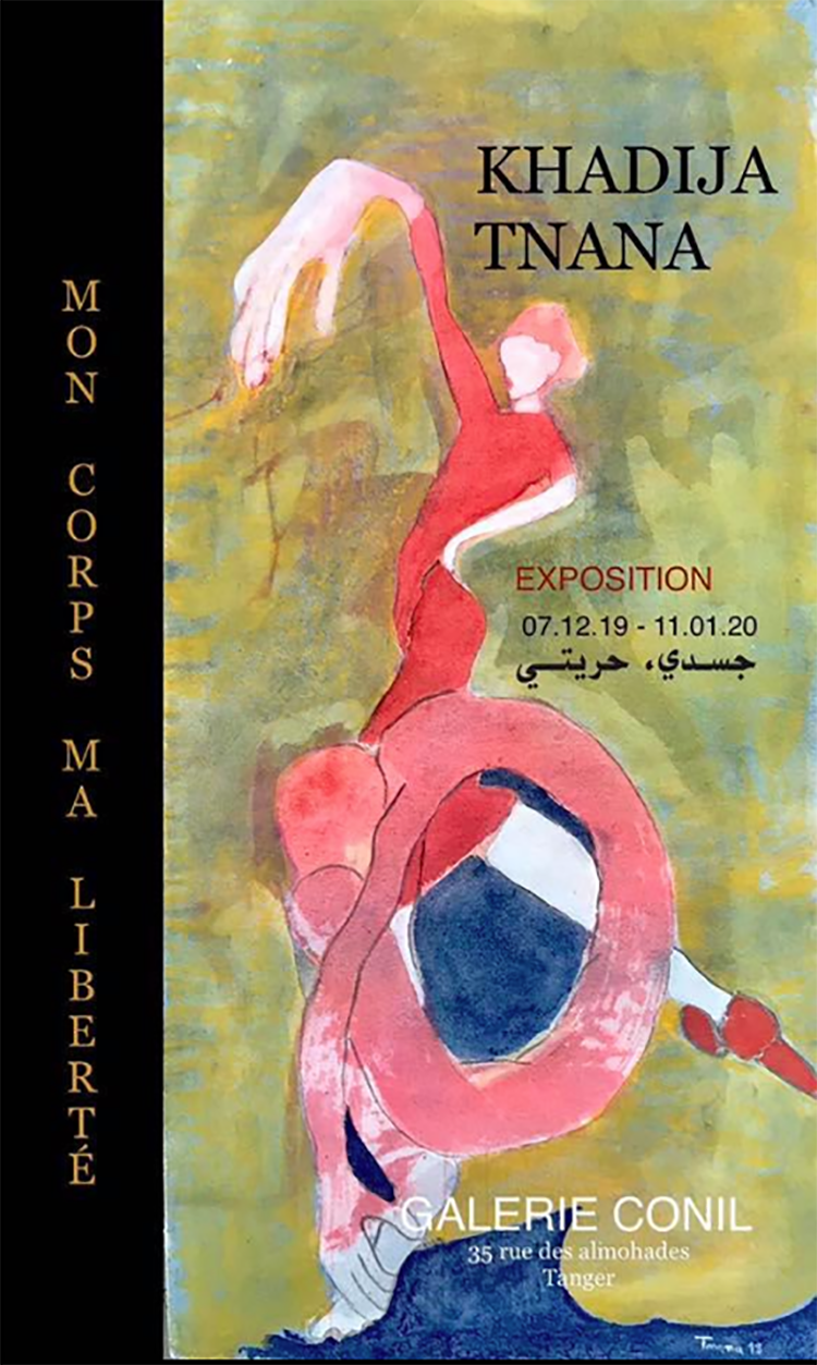tanger-experience - le web magazine de Tanger - Khadija Tnana, l'engagement fait art.