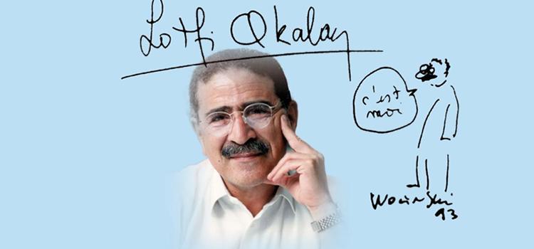 L'association Alboughaz rend hommage à Lotfi Akalay le 24 janvier.