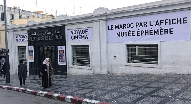 tanger-experience - le web magazine de Tanger - Muses - expo Jérôme Gras