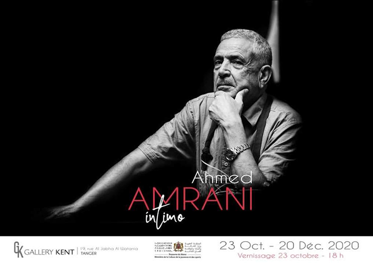 Amrani Intimo à la Gallery Kent