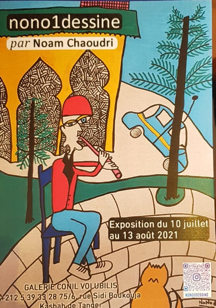 tanger-experience - le web magazine de Tanger - nono1dessine par Noam Chaoudri