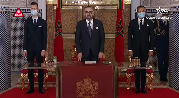 tanger-experience - le web magazine de Tanger - Discours du trône Mohammed VI en 2021